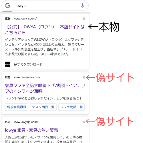 LOWYAの検索結果